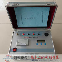 ZGY-10A变压器直流电阻测试仪 ZGY-10A