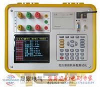 BDS变压器损耗参数测试仪 BDS