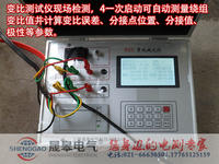 BZC全自动变比测试仪