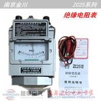 ZC25-4指针式兆欧表1000V DME2306