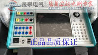 继电保护测试仪多少钱