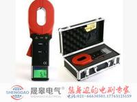 ETCR2000B+防爆型钳形接地电阻仪 ETCR2000B+