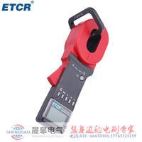 ETCR2000A+钳形接地电阻仪 ETCR2000A+