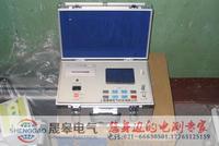 ZY-C3电缆故障测试仪 ZY-C3
