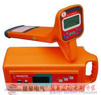 SGGX-808地下管线探测仪 SGGX-808