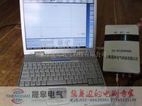 TDL-2B路灯电缆故障检测仪 TDL-2B
