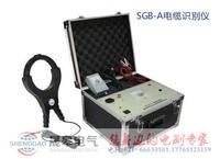 SGB-A电缆识别仪(不带电) SGB-A