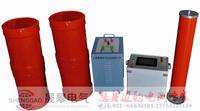DK-3000变频谐振耐压试验装置 DK-3000