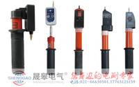 GD-400V高压交流验电器 GD-400V