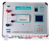 HDY-V开关接触电阻测试仪 HDY-V