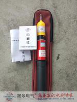 YD系列高压验电笔 YD