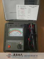 NL3103指针式绝缘电阻测试仪2500V/5000v NL3103