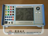 SGJB-3A三相微机继电保护测试仪