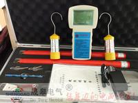 TAG8000无线高压核相仪 TAG8000