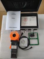 环路电阻测试仪,防雷检测仪器 SG6416