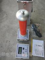 FRC-50KV数字交直流高压分压器