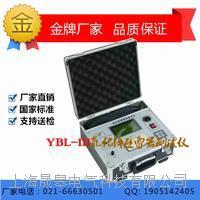 交流氧化锌避雷器带电测试仪 YBL-III