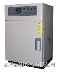 高溫恒溫試驗箱 GT-TG-234G