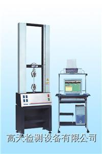 拉力試驗機 萬能材料試驗機 材料拉力測試儀 雙柱拉力試驗機 GT-MS系列