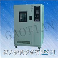 高低温试验箱 GT-T-80Z