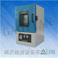 干燥箱\高温箱 GT-TG