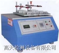 耐磨擦試驗機 GT-MC-5