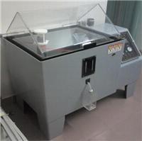 腐蝕箱 GT-Y-60