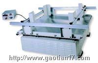 GT模擬汽車運輸振動臺 GT-MZ-100