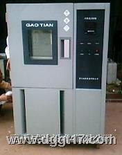 高低溫試驗箱新品 GT-T-150Z
