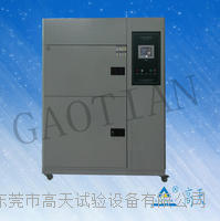 高低溫衝擊試驗箱 GT-TC-80