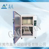 吊籃式高低溫沖擊試驗箱 GT-TC-150