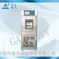 環境類恒溫恒濕試驗箱 GT-TH-S-80G.Z.D