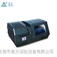 卤素检测仪 GT-XRF-W7