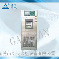 廣東高低溫濕熱交變試驗箱 GT-TH-S-80G.Z.D