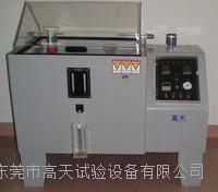 銅加速鹽霧老化試驗箱 GT-Y-60A