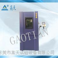 塑膠制品廠專用型恒溫恒濕試驗箱 GT-TH-S-225G.Z.D