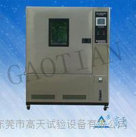 1立方測試環境箱 GT-TH-S-1000G.Z.D