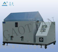 精密型鹽霧試驗箱 GT-Y-160