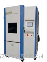 智能水冷氙灯耐候箱 GT-XD500