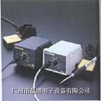 HAKKO恒溫電焊臺|日本白光HAKKO電焊臺936