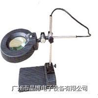 防靜電臺式放大鏡|臺式放大鏡|臺燈放大鏡SK-A