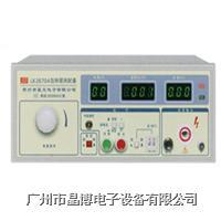 耐壓測試儀|藍科數字耐壓測試儀LK2670A