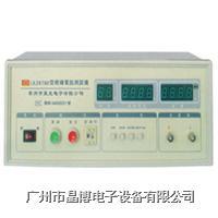 絕緣電阻測試儀|藍科數字絕緣電阻測試儀LK2679D