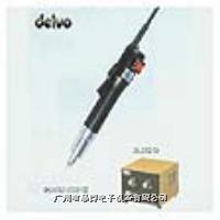 DLV7331-BMN|螺絲刀