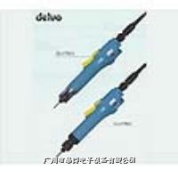 DELVO達威電動螺絲刀DLV7810-EMZ