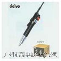 電動螺絲批|DELVO達威電動螺絲刀DLV7319-BMN