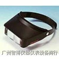 PEAK放大鏡|日本PEAK頭盔式放大鏡2035-I