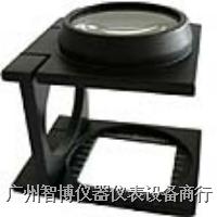 手持放大鏡|TL天利D102三折鏡驗布鏡