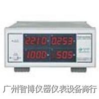PF9800智能電量測量儀(緊湊型)