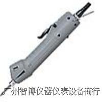 電動螺絲刀|日本HIOS電動螺絲刀BL-7000
